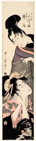 Kitagawa Utamaro: Komurasaki of Miuraya and Shirai Gonpachi - Honolulu Museum of Art