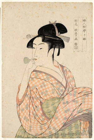 Kitagawa Utamaro: Young Woman Blowing a Glass Pipe (poppin) - Honolulu Museum of Art