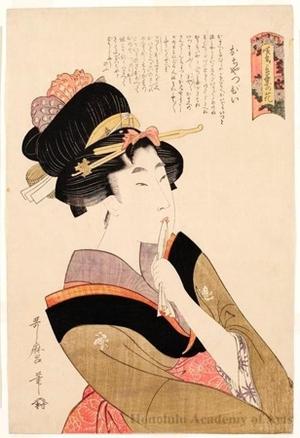 Kitagawa Utamaro: The Chatterbox - Honolulu Museum of Art