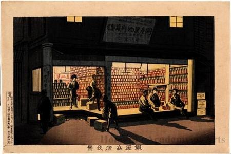 井上安治: Night View of a Ginza Store - ホノルル美術館