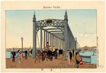 井上安治: Azuma Bridge - ホノルル美術館