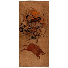 Unknown: Marishi -Ten Riding A Boar - Honolulu Museum of Art