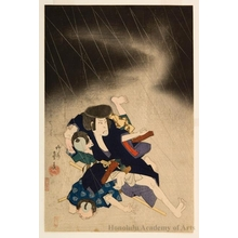Ryüsai: Actor NakamuraTözö as Iwase Kibunta and Actor Nakamura Utaemon III as Jiraiya - Honolulu Museum of Art