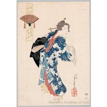 Ryüsai: After the Bath: Courtesan Chö of the Tea House Kyö-ögiya - ホノルル美術館