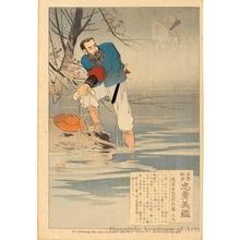 Taguchi Beisaku: Infrantryman Satö Tadashi - ホノルル美術館
