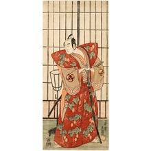 Ippitsusai Buncho: Bandö Mitsugorö I - Honolulu Museum of Art