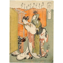 Ippitsusai Buncho: Morokoshi of the Echizen-ya Brothel House - Honolulu Museum of Art