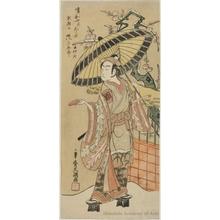 Ippitsusai Buncho: Arashi Sangorö II as Minamoto-no-Yoritomo - Honolulu Museum of Art