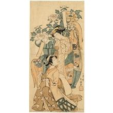 一筆斉文調: Osagawa Tsuneyo and Ichikawa Sanji - ホノルル美術館