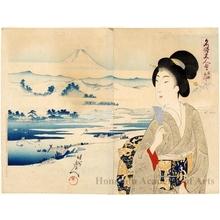 Toyohara Chikanobu: Tamagawa, Musashi Province - Honolulu Museum of Art