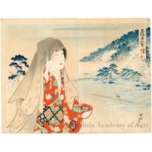 豊原周延: Arashiyama, Kyoto - ホノルル美術館