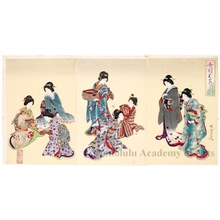 Toyohara Chikanobu: Welcoming Guests into a Room - Honolulu Museum of Art
