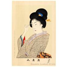豊原周延: Woman Placing Hairpin (descriptive title) - ホノルル美術館