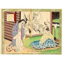 豊原周延: Wife of Kusunoki Masashige - ホノルル美術館