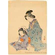 Odake Chikuha: Sisters - Honolulu Museum of Art