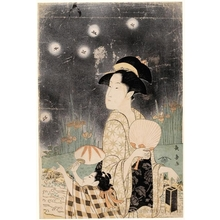 Eishosai Choki: Hunting for Fireflies - Honolulu Museum of Art