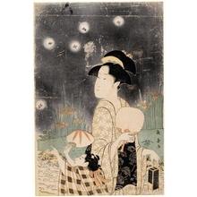 長喜: Hunting for Fireflies - ホノルル美術館