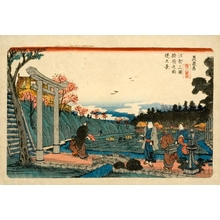 Keisai Eisen: Mimeguri Inari Shrine - Honolulu Museum of Art
