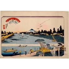 Keisai Eisen: Descending Geese over the Sumida River - Honolulu Museum of Art