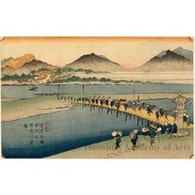 渓斉英泉: The Ferry on the Kanna River at Honjo Station (Station#11) - ホノルル美術館