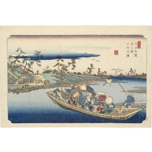 Keisai Eisen: The Ferry on the Toda River near Warabi Station - Honolulu Museum of Art