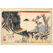 Keisai Eisen: Distant View from the pass near Magome Station (Staion#44) - Honolulu Museum of Art