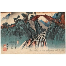 Keisai Eisen: Nojiri: Distant View of the Ina River Bridge - Honolulu Museum of Art