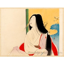 Tomioka Eisen: Lady Kesa - Honolulu Museum of Art