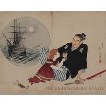 富岡英泉: Black Ship - ホノルル美術館