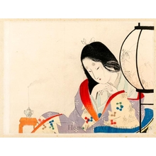 Tomioka Eisen: A Wife's Heart - Honolulu Museum of Art