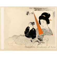 富岡英泉: Hermitage in Hagi - ホノルル美術館