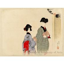 富岡英泉: The Way of Japanese Music - ホノルル美術館