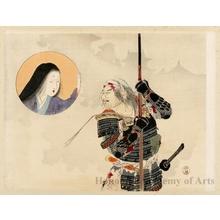 Tomioka Eisen: Samurai Struggling , Worrior Shima Kanzemon - Honolulu Museum of Art