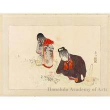 Tomioka Eisen: Picking Wild Flowers - Honolulu Museum of Art