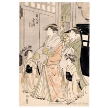 Hosoda Eishi: Courtesan Utaura of Kadotama-ya Brothel House - Honolulu Museum of Art