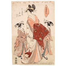 細田栄之: Senzan of Chöji-ya with Two Attendents: Isoji and Yasoji - ホノルル美術館