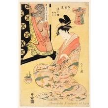 細田栄之: Somenosuke of the Matsubaya - ホノルル美術館