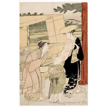 Hosoda Eishi: Woman Holding a Tobacco Pipe with Attendants (descriptive title) - Honolulu Museum of Art