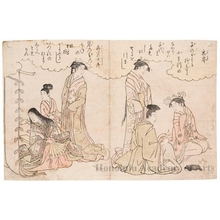 Hosoda Eishi: Saigü no Nyögo and Tadamine - Honolulu Museum of Art