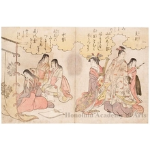 Hosoda Eishi: Korenori and Nakatukasa - Honolulu Museum of Art