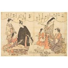 細田栄之: Ono no Komachi and Fujiwara no Kanesuke - ホノルル美術館