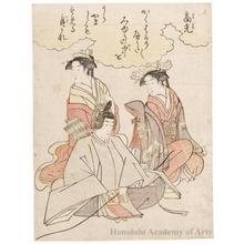 Hosoda Eishi: Takamitsu - Honolulu Museum of Art
