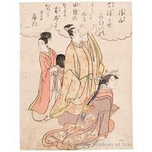 細田栄之: Kiyomasa - ホノルル美術館