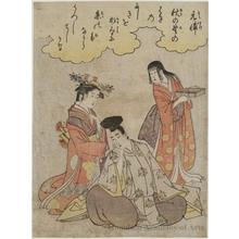 Hosoda Eishi: Fujiwara no Motosuke - Honolulu Museum of Art