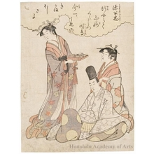 Hosoda Eishi: Minamoto no Kintada - Honolulu Museum of Art