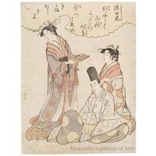 細田栄之: Minamoto no Kintada - ホノルル美術館
