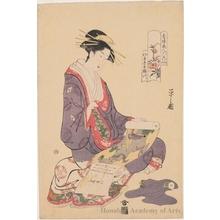細田栄之: The Courtesan Kisegawa of Matsubaya - ホノルル美術館