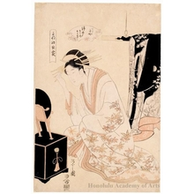 Hosoda Eishi: Nishikino of Chöjiya - Honolulu Museum of Art