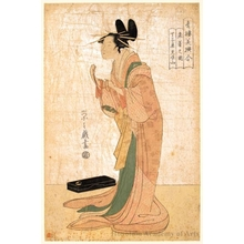 細田栄之: Misayama of the Chöji-ya Brothel House in Her Dressing Room - ホノルル美術館