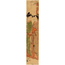 Hosoda Eishi: Two Women Walking - Honolulu Museum of Art
